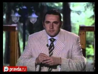 Неизвестный Путин  3 я серия