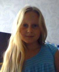 Виктория Бутакова, 21 февраля 1999, Челябинск, id217682422