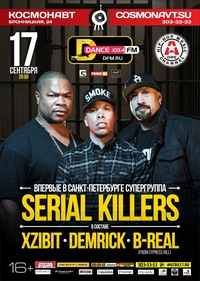 Serial Killers: B-Real /Xzibit. 17.09. Космонавт