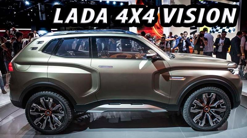 Lada 4x4 Vision concept car salon de Moscou