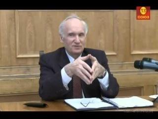 О крещении | Лекция Осипова Алексея Ильича