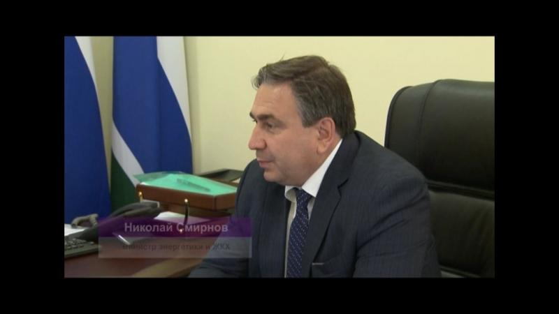 видеоконференцияприемгражданправительствоЛетнийГород
