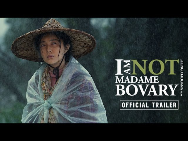 Я не мадам Бовари / Wo bu shi Pan Jinlian / I Am Not Madame Bovary 2016 Official Trailer
