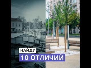 Как сделать центр Москвы лучше