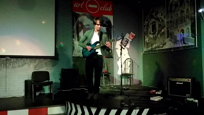 Guitar party арт- бар ,,Кирпич