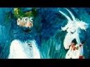 Коза-дереза (1995) - українська народна казка