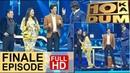 Dus Ka Dum Show Par Pohuch Rani Mukherjee Aur Shahrukh Khan Ne Ki Masti | Salman Khan