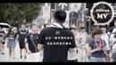 炎亞綸 Aaron Yan -狂愛潮浪 Official Music Video