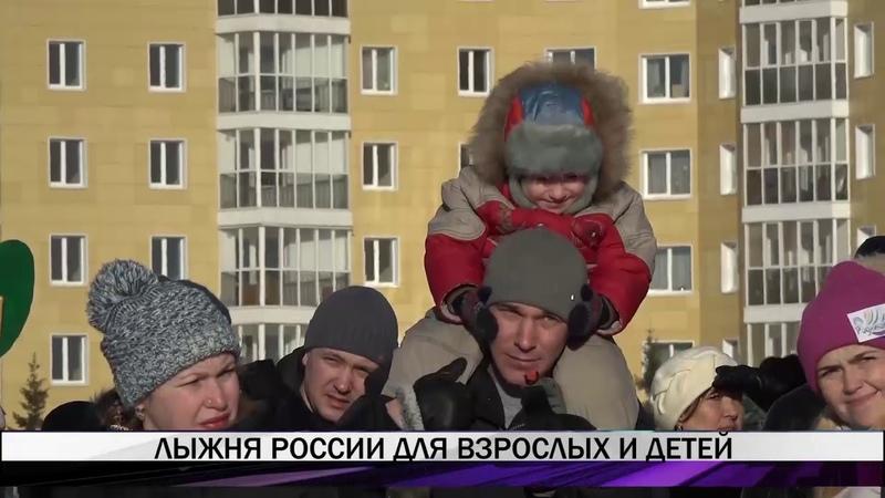 Лыжня России пройдёт в Нижнем Тагиле на Старателе 9 февраля