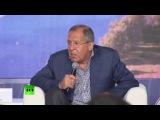 Лавров выступает на молодёжном форуме Территория смыслов на Клязьме