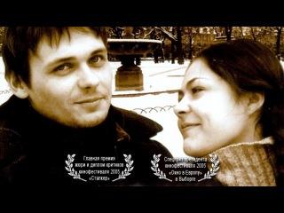 ФильмСобака Павлова смотреть онлайн на TVzavr.ru