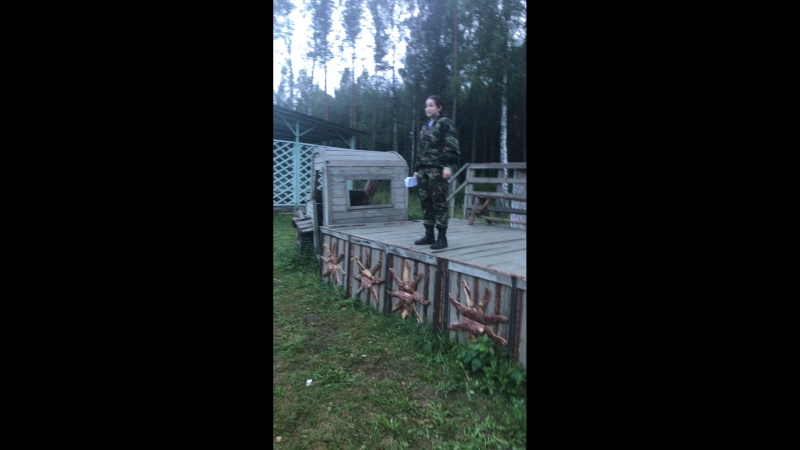 Военно-Патриотический Центр КАСКАД — Live
