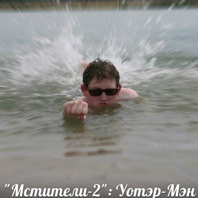 Дима Каргаполов, 23 ноября 1987, Екатеринбург, id5595249