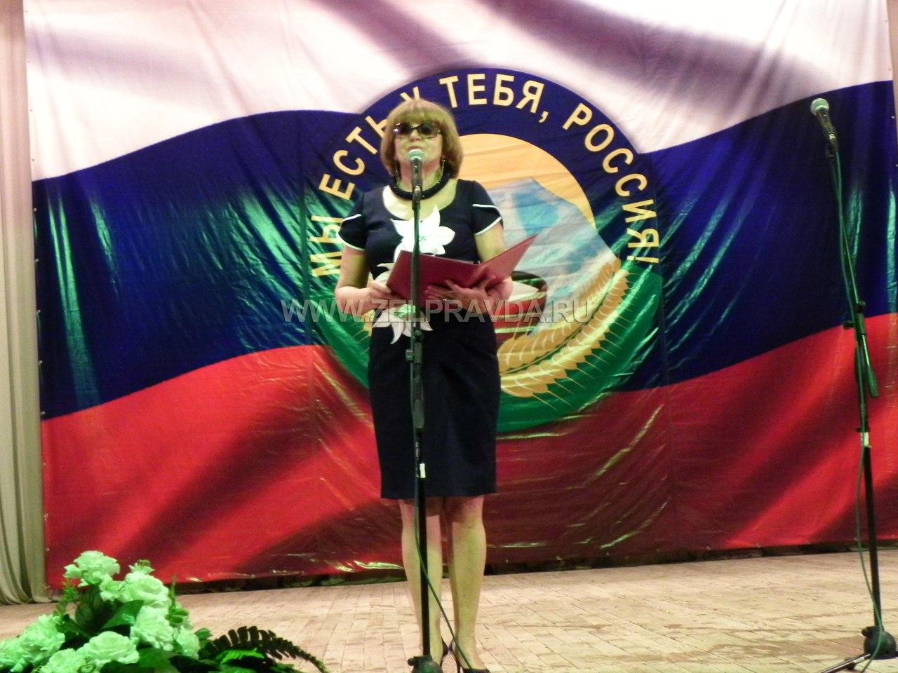 В Зеленчукской отпраздновали День социального работника