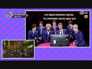 [Full Ver] BTS Debut Stage Reaction (rus.sub)