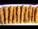 Хрустящая закуска из кабачков в духовке и без капли масла Все в восторге