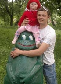 Евгений Данько, 28 мая , Луганск, id57721961