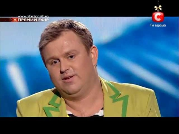 Х ФАКТОР 3 Суперфинал Владимир Герасименко 05 01 13