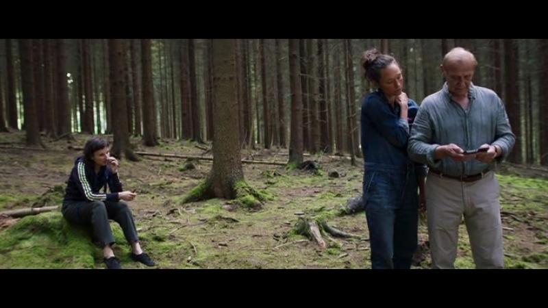 WER HAT EIGENTLICH DIE LIEBE ERFUNDEN (2018) на немецком