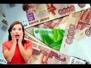 Шок! Сбербанк прогнал 890 миллионов через счет многодетной матери!
