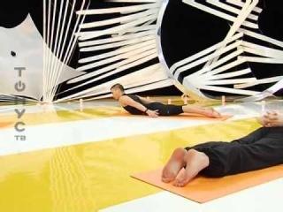 Йога для начинающих  Урок 14 Асаны с широким положением ног