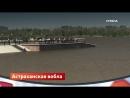Астраханская вобла - Сделано в России