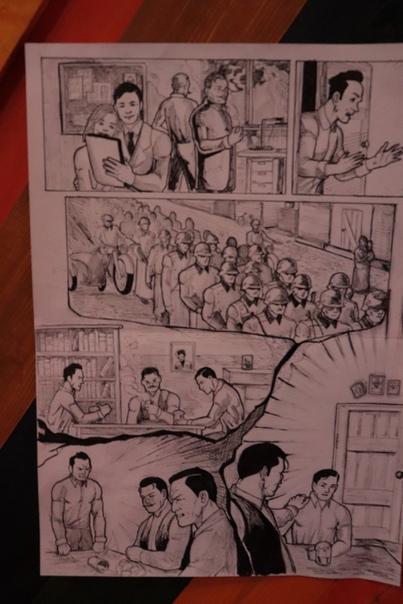 Сделанная страница комикса.