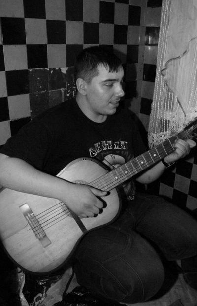 Санёк Юрченко, 23 июня 1993, Климовичи, id119251887