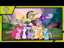 My Little Pony Радужные гонки Финальная Битва с Вихрем Заклятие Снято Все Цвета Возвращены Понивилю