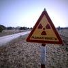 Чернобыльская зона отчуждения, ПГРЭЗ.