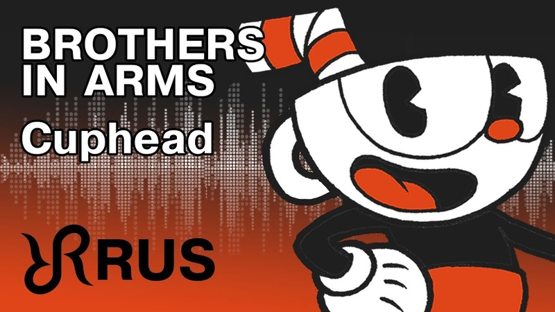 NEW Cuphead [Brothers In Arms] DAGames RUS song cover