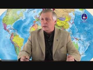Валерий Пякин. Вопрос-Ответ от 14 января 2019 г