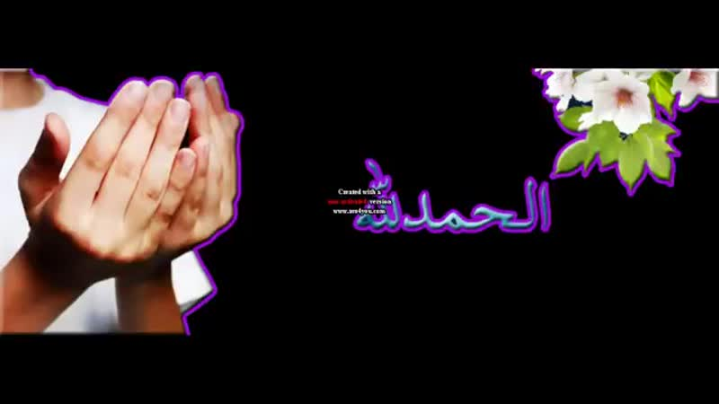 Boy_Amazing_Quran_recitation_in_Jail_-_O_Allah_Remove_Hardships_from_the_Ummah_Urdu__Hindi__HD(360p).mp4