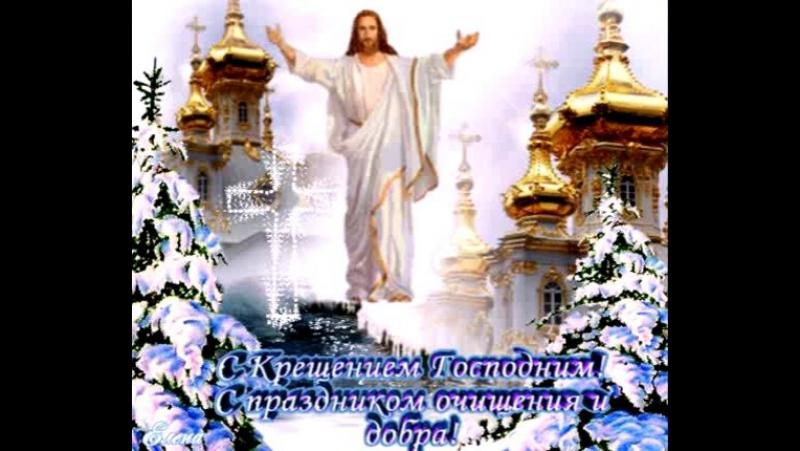 Крещенье Господне г Нарьян-Мар