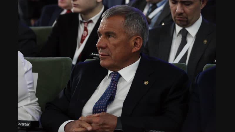 Рустам Минниханов принял участие в пленарной дискуссии в рамках X Гайдаровского форума