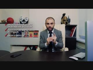 Григорий Аветов - Все о франшизе Синергии за 3 минуты