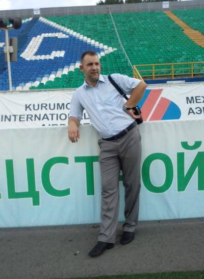 Евгений Чураков, 27 июля , Самара, id61960657