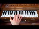 Мелодия для фисгармонии №2 (Harmonium melody 2)