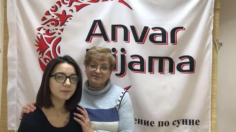 Отзыв о хиджаме от гостей из Литвы и Самары.