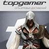 Topgamer