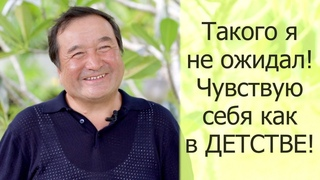 Отзыв о ритрите с Артуром Сита (лето 2018) - Марат, Астана, Казахстан