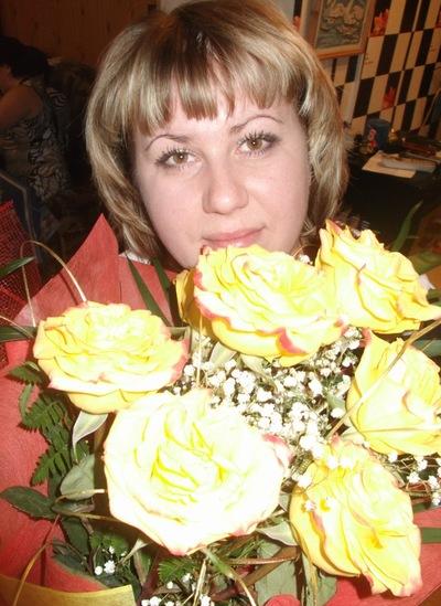 Анюта Ермоленко, 28 марта 1983, Тольятти, id141039287