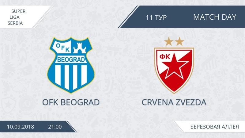 AFL18 Serbia Super Liga Day 11 OFK Beograd Crvena Zvezda