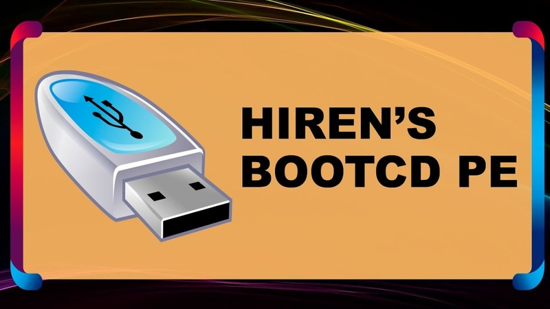 Hiren's BootCD PE x64 Windows 10 - спасательная USB флешка
