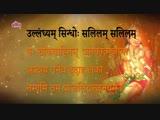 Shree Hanumat Stavan - Jai Shri Hanuman