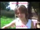 Счастливое лето 2008