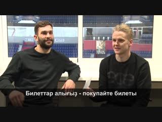 Максим Майоров и Юха Метсола: тест на знание башкирского языка🔥