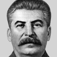Даня Сталин