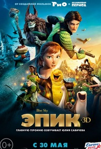 смотреть онлайн мультфильмы 2014 2015 года в хорошем качестве