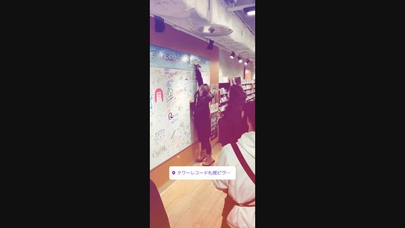 Йош расписывается где-то на стене башни Tower Records в Sapporo!
